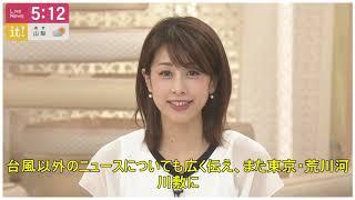 加藤綾子「FNN Live News it!」番組最高視聴率
