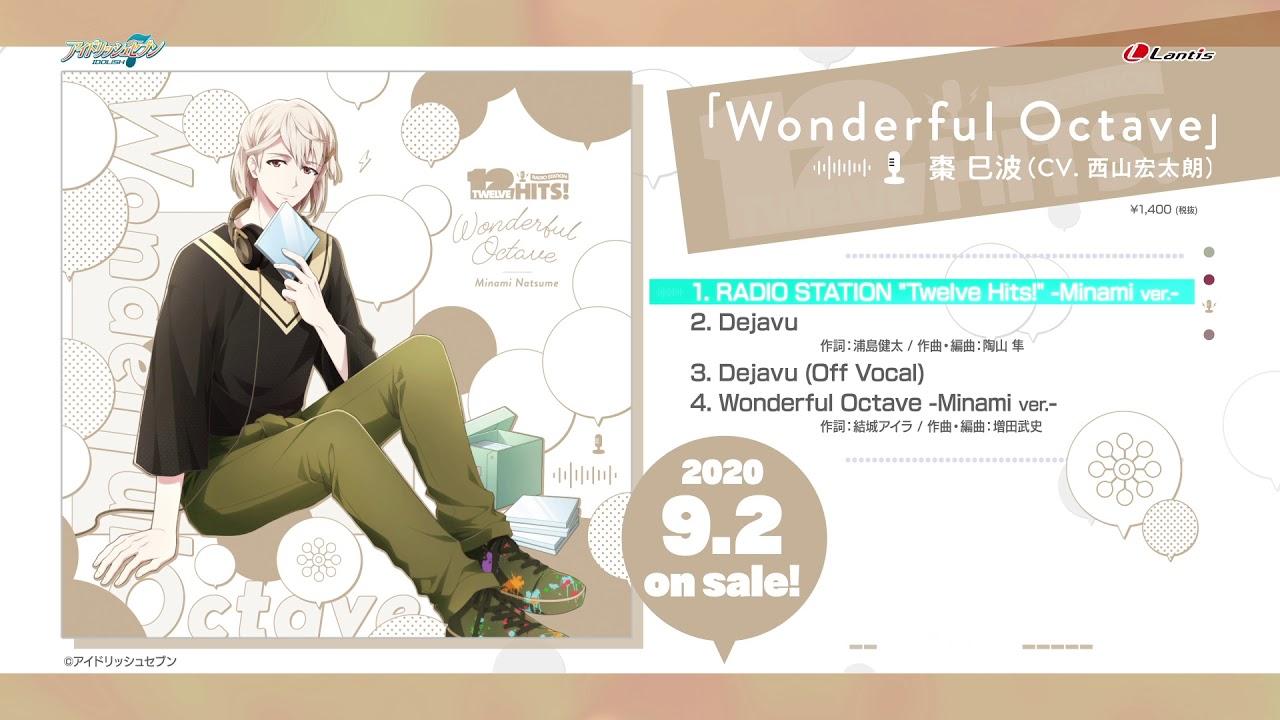 """棗巳波(ŹOOĻ)/『RADIO STATION """"Twelve Hits!""""』"""