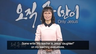 [Revised Ver.] A Teacher Who Brings Joy to Her Students : Haysun Kim, Hanmaum Church