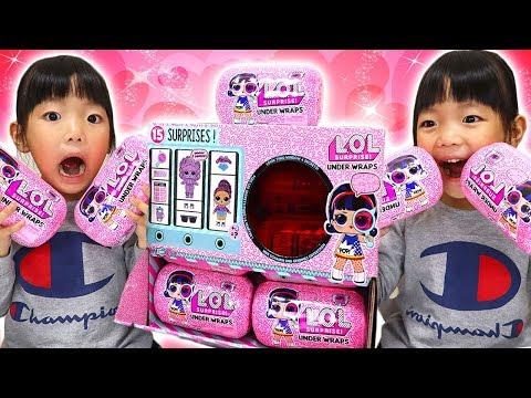 海外のおもちゃ 謎解きL.O.Lサプライズ! 全部一気に開封! ダンボール自販機 LOL Surprise! Baby Doll