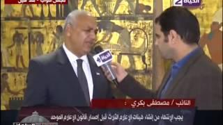 فيديو.. مصطفى بكري يكشف تفاصيل مشروع قانون الهيئات الإعلامية