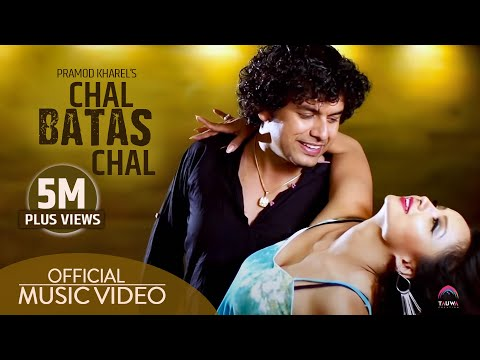CHAL BATAS CHAL : PRAMOD KHAREL - OFFICIAL VIDEO