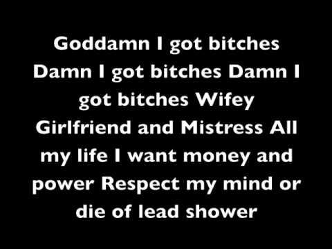 Backseat Freestyle- Kendrick Lamar Lyrics