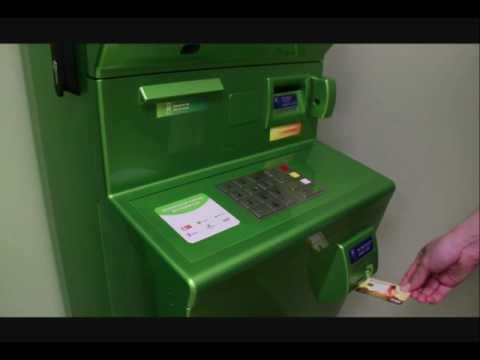 Как распечатать чек в втб онлайн