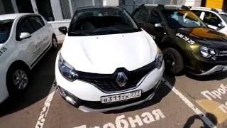 Renault Kaptur. Первое знакомство.
