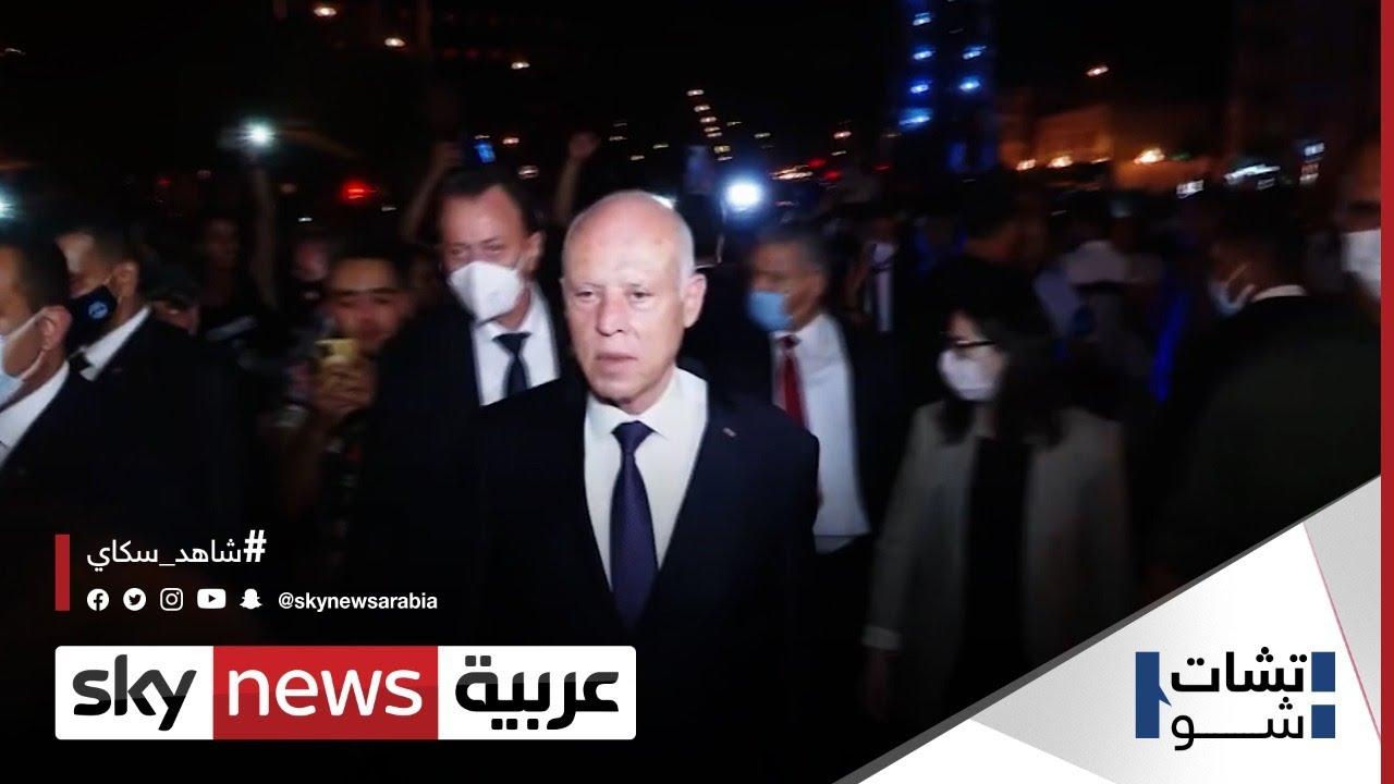 كيف سترد حركة النهضة الإخوانية على قرارات الرئيس التونسي قيس سعيد؟
