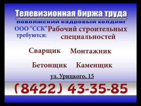 работа на дому ульяновск вакансии