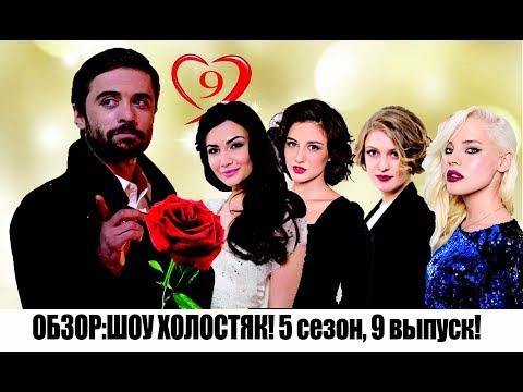 Дарья Клюкина Холостяк 5 на ТНТ: Фото, Инстаграм
