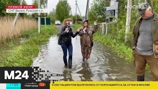 Фото Из-за сильнейших дождей в Московской области произошли затопления - Москва 24