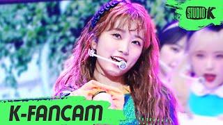 [K-Fancam] 아이즈원 야부키 나코 직캠 '환상동…