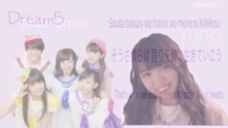 Dream5 ひまわり歌詞動画 ドリ5のデビュー7週年記念のために作りました...