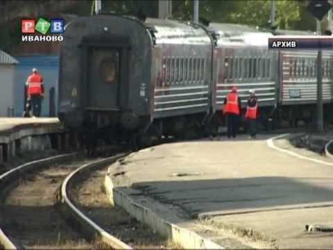 Студенческие поезда отменили