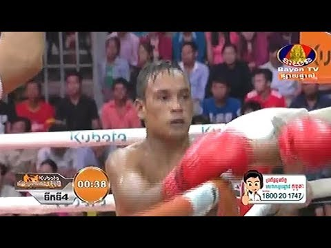 An Teav vs Morn Phearum, Khmer Boxing Bayon 20 April 2018