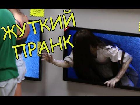 Пранк в магазине 2017 фильм Звонки.Перевод. Пранк шоу звонок. Пранк 2017. Озвучка.