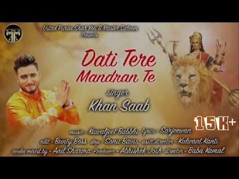 Khan Saab New Daati Maa Bhet & Bhajan Song Latest 2018 Daati Tere Mandira Te