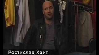 Ростислав Хаит:«Хочу, чтобы в Беларуси сменился режим»