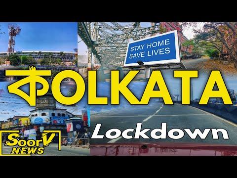 city-of-joy-kolkata:-@soorvnews-makes-a-video-of-lockdown-|-mahanagar-kolkata---life-under-lockdown