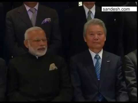 Tokyo Pm Narendra Modi At India-Japan Business Forum Photo Op