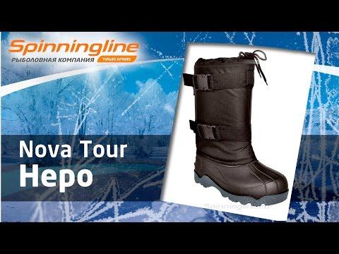Сапоги для рыбалки Nova Tour Неро