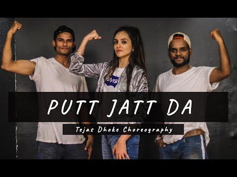 PUTT JATT DA | Diljit Dosanjh | Tejas Dhoke Choreography | Team Dancefit
