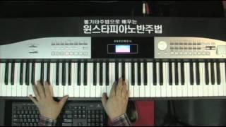 13) 만남[슬로우락] / 성인 피아노 배우기 / 성인 피아노 독학