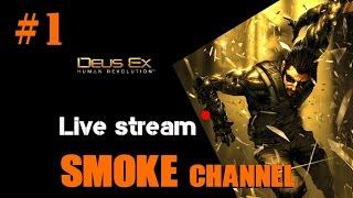 В ОЖИДАНИИ Deus Ex Mankind Divided [Deus Ex: Human Revolution Director's Cut #1]