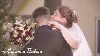 Трогательная свадебная клятва | Красивая свадьба Насти и Вадима