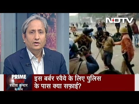 Prime Time With Ravish, Dec 24, 2019 | Allegations Of Police Brutality From Across Uttar Pradesh