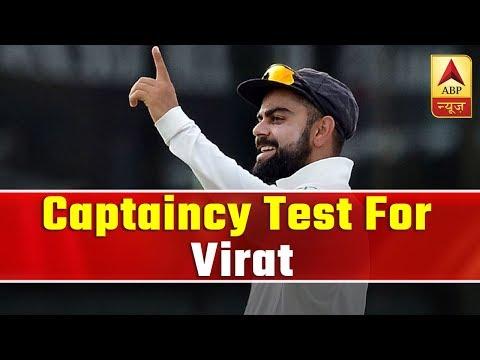 IPL 2019 To Be Virat Kohli's Major Captaincy Test | ABP News