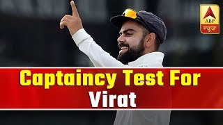 IPL 2019 To Be Virat Kohli's Major Captaincy Test | ABP News