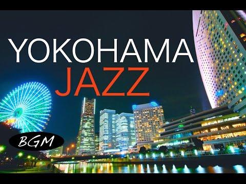 作業用BGM!勉強用BGM!カフェMUSIC BGM!ジャズ&ボサノバインストゥルメンタル!