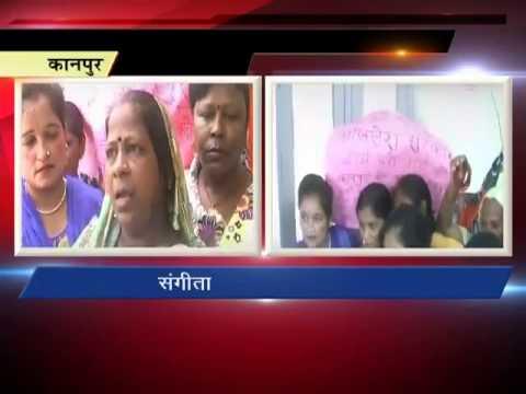 Enraged locals protest against CM Akhilesh Yadav as acute power crisis hit Kanpur