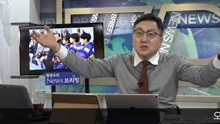 여자 아이스하키팀과 비트코인은 「경쟁공정 기회균등의 정의」 약속 문정권의 무덤이다. [사회이슈] (2018.01.18) 5부