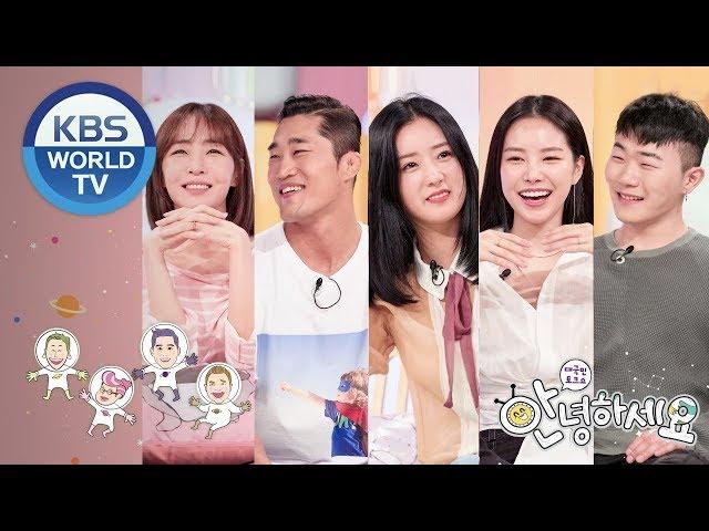 Guests : Apink's Naeun&Bomi, Kim Eana, Kim Donghyun, Hangzoo [Hello Counselor/ENG,THA/2018.07.16]