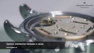 Часы ck мужские подмена батарейки