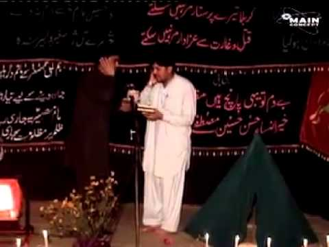 pashto nohay zakir museem Travel Video