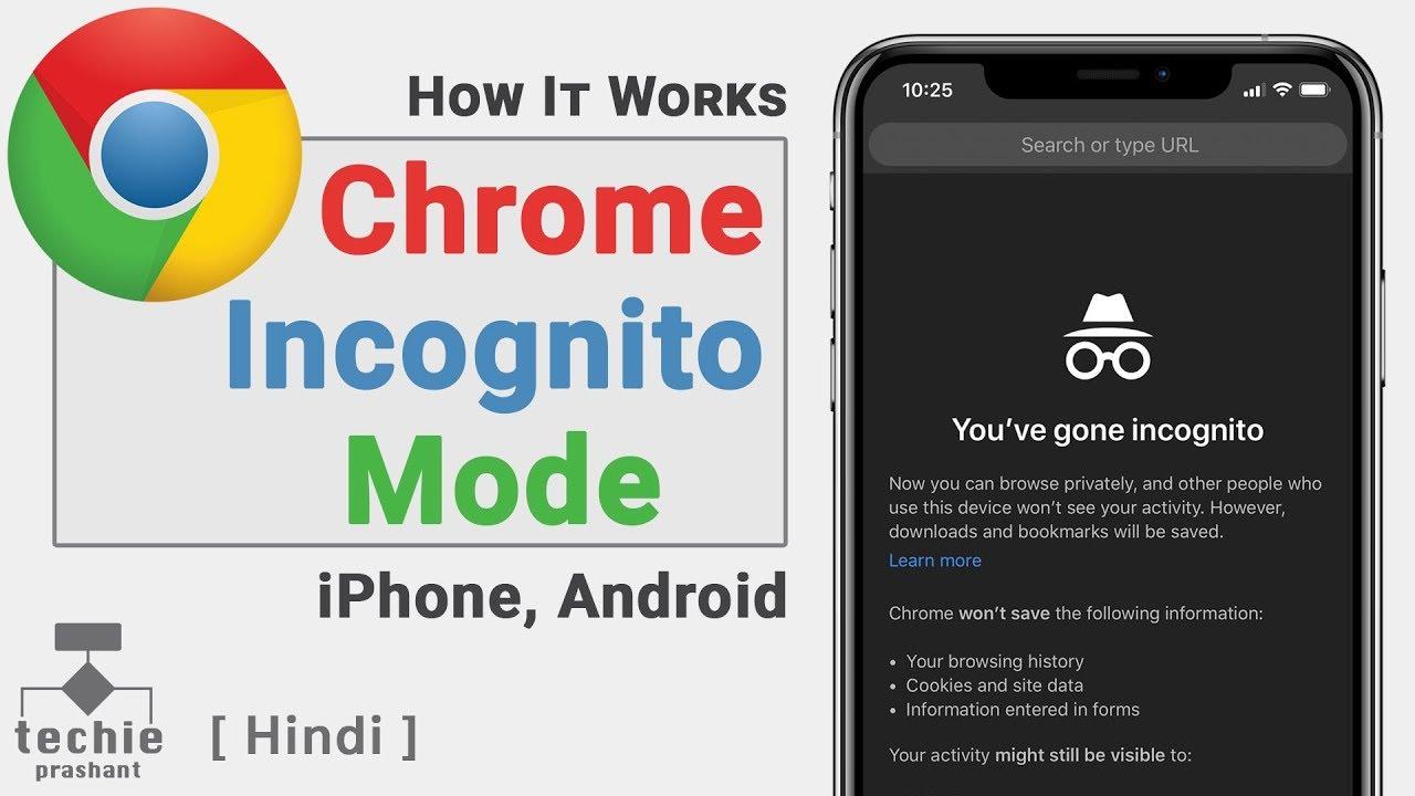 Google Chrome Browser Incognito Mode Iphone Ipad Android Techie Prashant Hindi Youtube