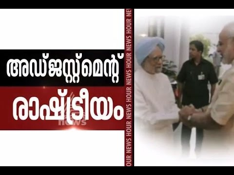 Manmohan Singh Breaking The Silence   News Hour 27 May 2015