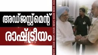 News Hour Latest From Asianet News Channel 27/05/15