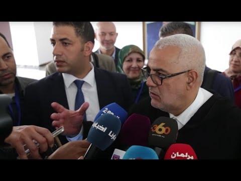 تصريح ابن كيران عقب انتهاء أشغال المجلس الوطني