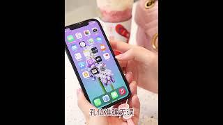 애플 아이폰 헬로키티 귀여운 휴대폰케이스
