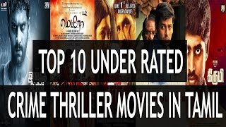 Top 10 Crime Thrillers Under Rated Movies In Tamil - All Time Favorite