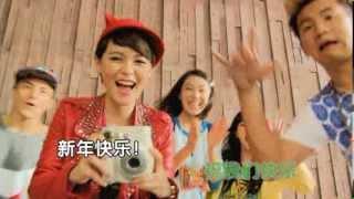 新年快乐庆马年 - 方伟杰 , 胡佳琪 , 陈欣淇 , 包勋评 , 罗美仪
