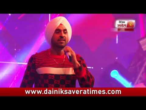 Diljit Dosanjh perform in amritsar : song Veer vaar