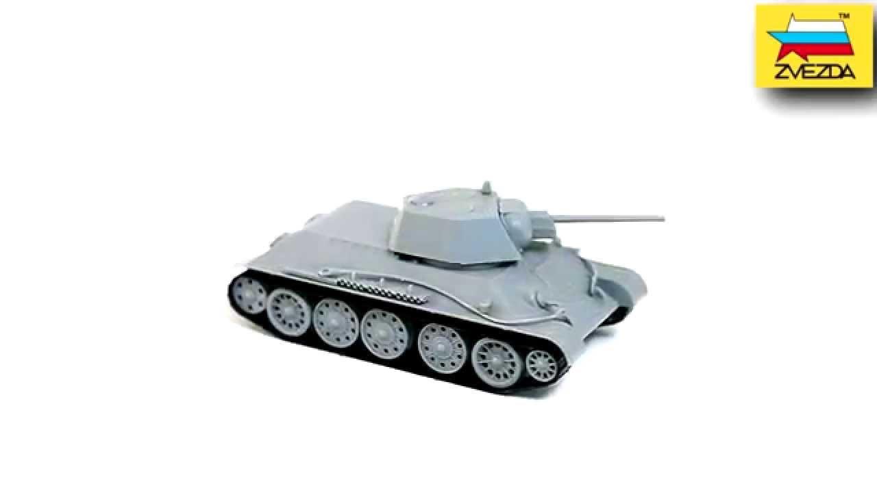 Советский средний танк Т-34/76 (мод. 1943 г.), Звезда