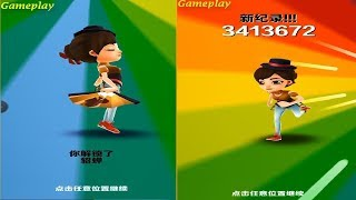 Subway Surfers World Tour 2019 Chinese Version New Update  Android Gameplay #2
