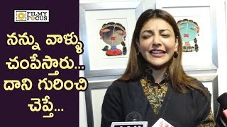 Kajal Agarwal about Indian 2 Movie || Kamal Haasan