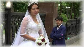 Цыгане свадьба