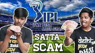 IPL Satta Scam 2018 Part:1 | BKLOL AddA thumbnail
