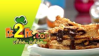 Rasikka Rusikka 19-05-2015 Chocolate Sandwich & Srilankan Isso Curry